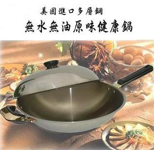 玖鳳五層複合金炒鍋-單把36cm
