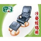 玖鳳沙發經絡椅