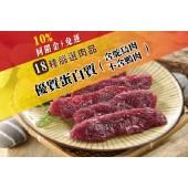 免運組合-優質蛋白質(含鴕鳥不含鴨肉)