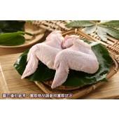 土雞三節翅(300g)