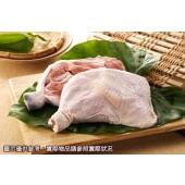 去骨土雞腿肉(350g)