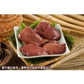 鴨肝(200g)