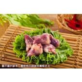 雞心-有心肉舖子-雞心食譜、雞心料理