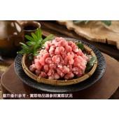 豬後腿絞肉(300g)