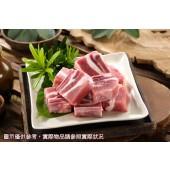 豬小排骨(600g)