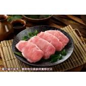 豬里肌肉片(300g)