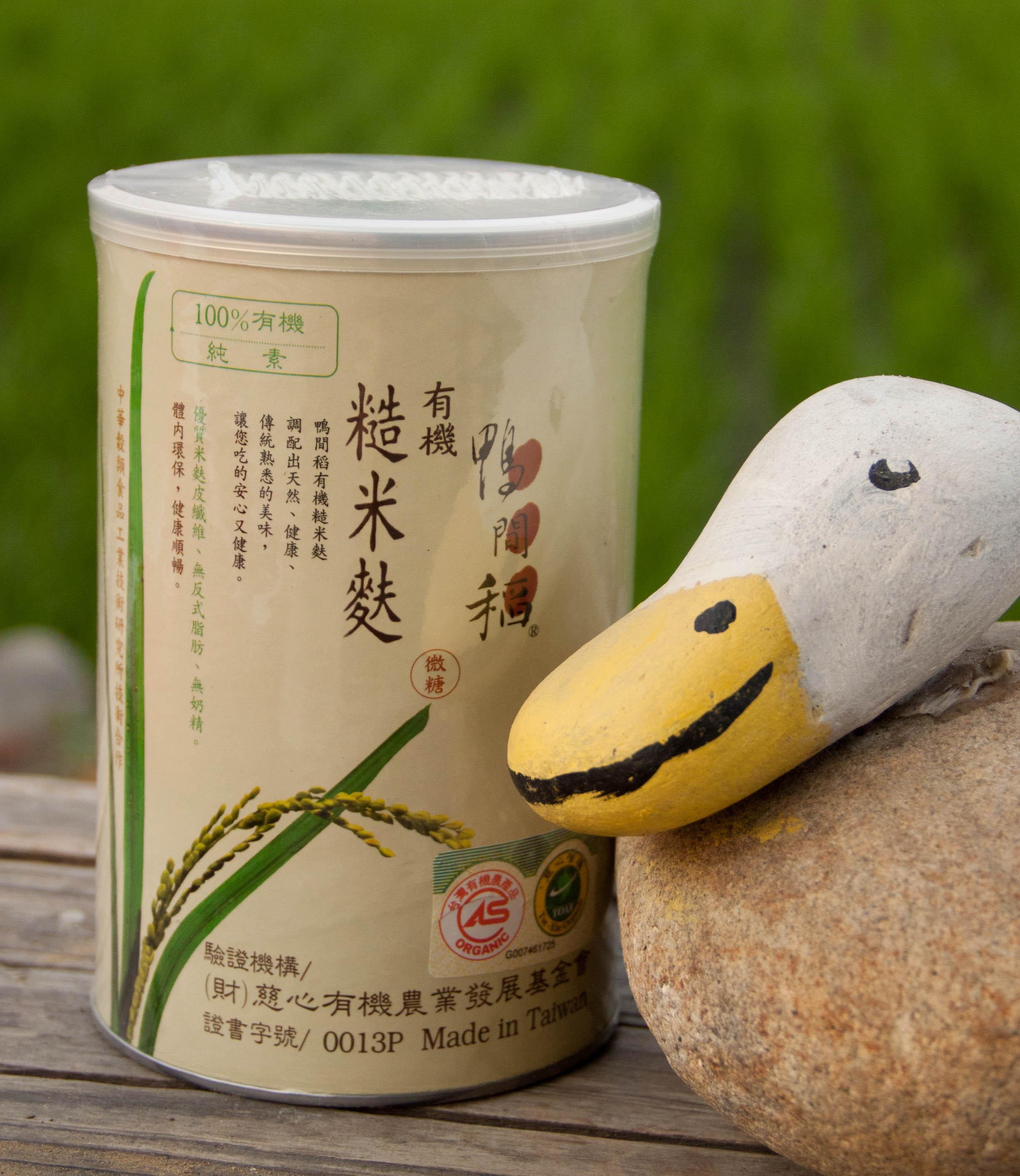 鴨間稻有機糙米麩罐(含糖) (500g/罐)