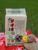 鴨間稻有機白米1.5KG