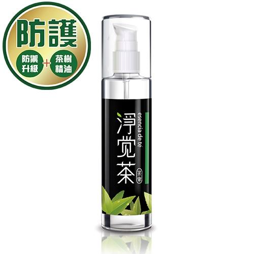 防疫專區-【隨時潔淨】防護乾洗手凝露 50ml *10瓶/組