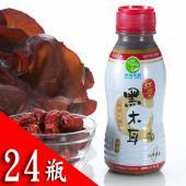 【宗鴻天地】紅棗-養生黑木耳露(24瓶)