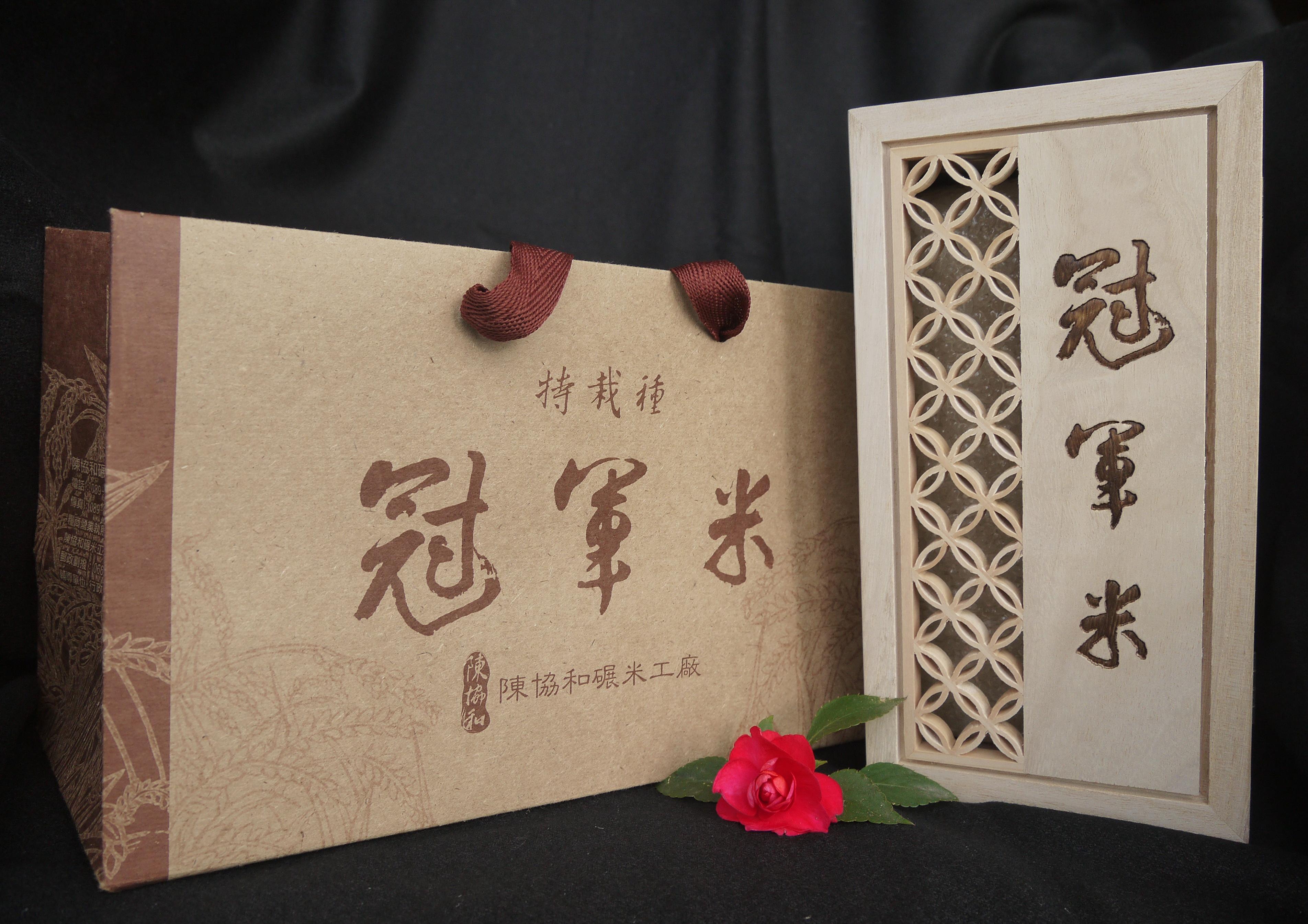 冠軍米禮盒