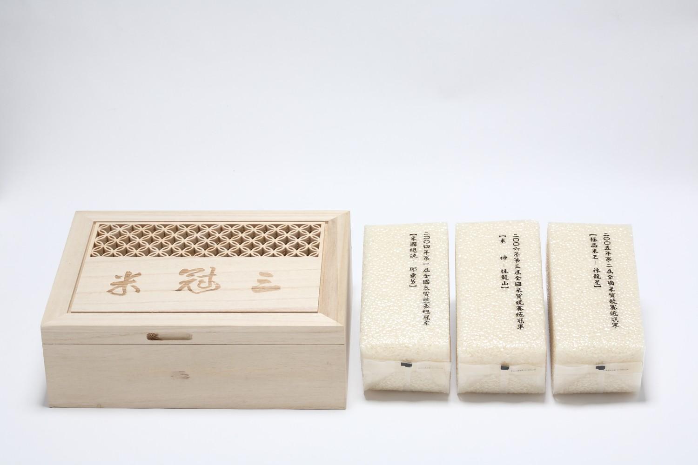 三冠米(1公斤 x 3包)