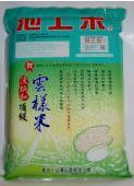 雲樣米(4公斤/脫氧劑包裝)