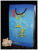 陳協和-禮盒(空盒 / 藍色)