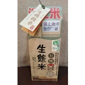有機糙米(1.5公斤)