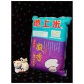 凝香(極品香米)(2公斤)
