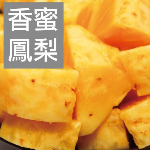 興蜜鳳梨6粒裝 (17斤/箱)