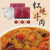 紅燒牛肉(3入)