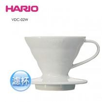 Hario V60白色 陶瓷圓錐濾杯 (1~4杯用) VDC-02-W