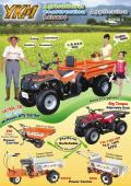YKM Agricultural Machineries-1