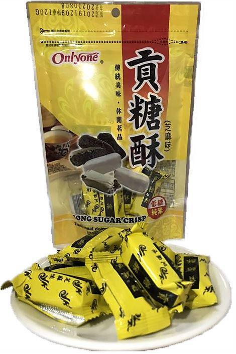 貢糖酥(芝麻酥)
