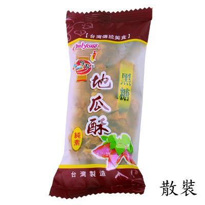 黑糖地瓜酥(散裝)2.5公斤裝