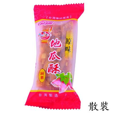 原味地瓜酥(散裝)2.5公斤裝