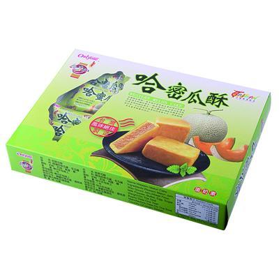 哈密瓜酥(盒裝)