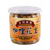 咖哩花生(罐裝)