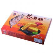 芒果酥(盒裝)