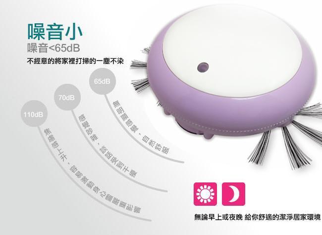 趴趴走 MACARON馬卡龍迷你自動機器人 吸塵器 (薰衣草紫)RVMA2-LV 第二代