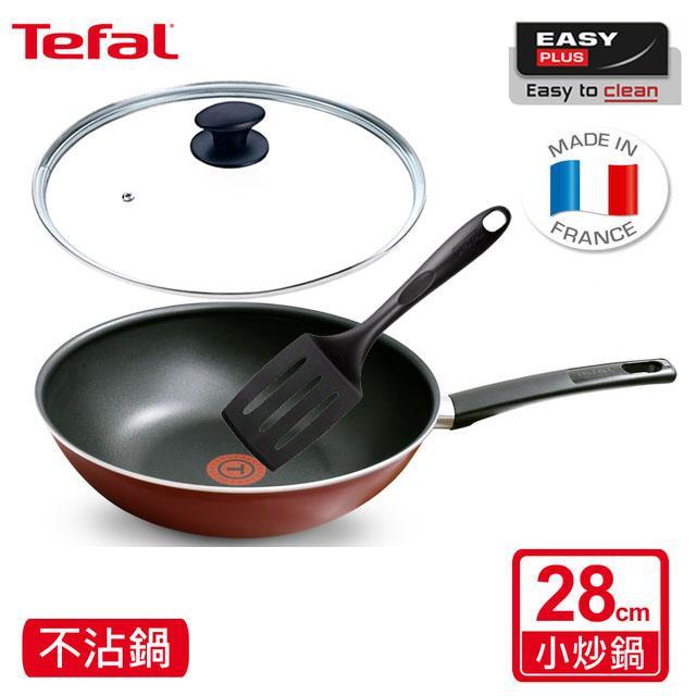 Tefal法國特福 純粹系列28CM不沾小炒鍋 三件特惠組