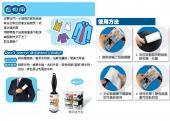 【3M】隨手黏衣物用毛絮黏把-56張
