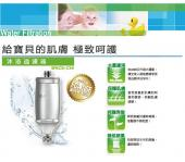 3M全效沐浴過濾器 + 替換濾芯