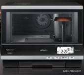 HITACHI 日立 日本原裝 33L 過熱水蒸氣烘烤微波爐 MRO-RBK5500T(S)