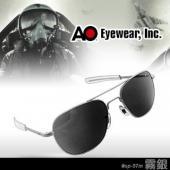【USA美國】原廠公司貨 AO軍規飛官太陽眼鏡霧銀框(57mm) OP57M.BA.TC
