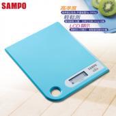 SAMPO聲寶 食物料理秤 BF-L1403CL