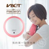 V BOT RV1MAC 馬卡龍機器人掃地機(玫瑰粉)