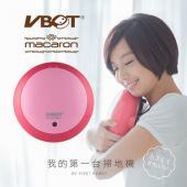 V BOT RV1MAC 馬卡龍機器人掃地機(草莓紅)
