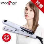 Mods Hair 25mmMINI白晶陶瓷直髮夾_MHS-2474-W-TW