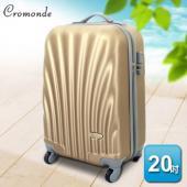 克洛蒙 20吋ABS登機行李箱 -貝殼米金 AA204-0201