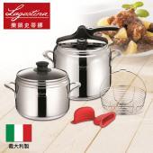 Lagostina Domina Vitamin 壓力鍋六件組 (9L鍋身+5L鍋身+ 壓力鍋蓋 +玻璃鍋蓋 +蒸架+鍋身把手隔熱墊)