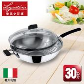 LAGOSTINA TEMPRA系列  30CM不鏽鋼炒鍋 (加蓋)