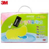 3M  新絲舒眠小寶貝萬用被 0-6歲適用(包巾/外出用被)