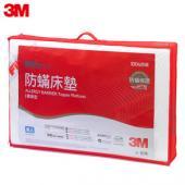 3M Filtrete防蹣床墊低密度標準型(單人3 X 6.2)