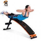 多功能仰臥起坐板 健身、瘦身皆適宜