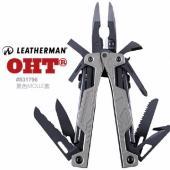 Leatherman OHT 銀色工具鉗#831796