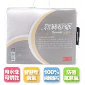 3M 新絲舒眠涼透被/單人5X6尺(粉色) 台灣製