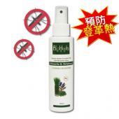 碧荷柏  天然植物複方精油防蚊噴霧(100ml/瓶) 防止登革熱