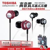 TOSHIBA RZE-S60-R耳道式耳機-紅銀色